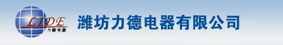 最好的和记娱乐厂家-河北沧州泰裕峰钢管有限公司!